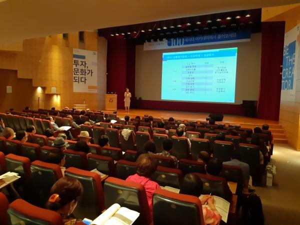 NH투자증권, 글로벌 리츠시장 주제로 '100세시대 아카데미' 개최
