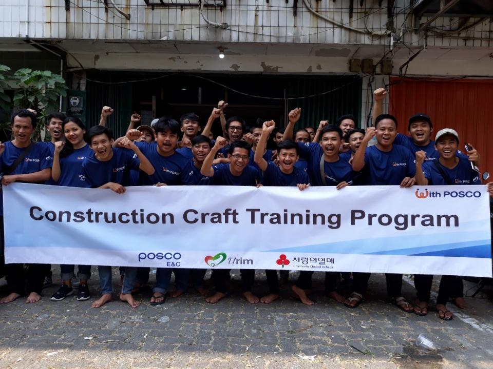 포스코건설, 인니(印尼)서 건설기능인력 양성...'현지 인력 채용 강화'