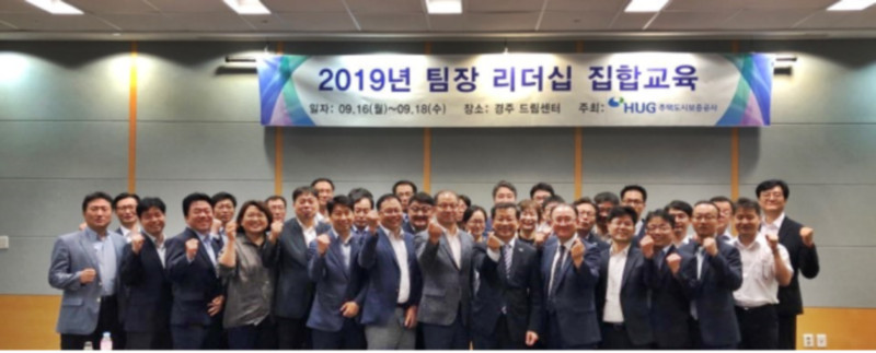[CEO TODAY 35] 이재광 HUG 사장, 팀장급 직원들 직접 만나 '소통 리더십' 솔선수범