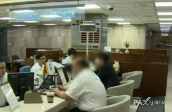서울 한 은행의 대출창구 모습.출처 : 팍스경제TV(http://www.paxetv.com)