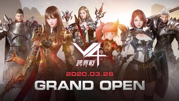 넥슨, MMORPG V4 글로벌 시장 출시
