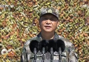 """[박철성의 주간증시] """"트럼프! 참깨 줍다가 수박 잃지 말라"""" 중국의 경고! - 아시아경제TV"""