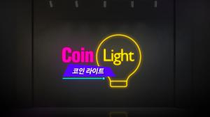 COIN LIGHT